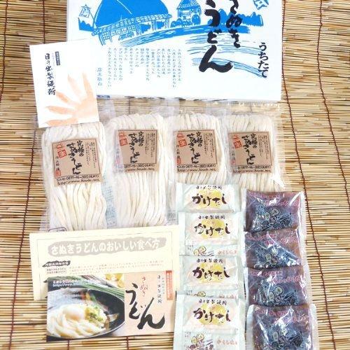 日の出製麺所 究極のさぬきうどん 300g x 4個 セット (300g*4 QR4)