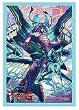 ブシロードスリーブコレクション ミニ Vol.187 カードファイト!! ヴァンガードG 『蒼嵐竜 メイルストローム(連波の指揮官ver.)』