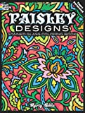 Marty Noble Paisley Designs Stained Glass Coloring Book (Dover Design Stained Glass Coloring Book)