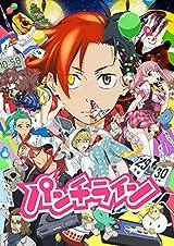 ノイタミナアニメ「パンチライン」BD第4巻までの予約開始