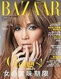 HARPER'S BAZAAR (ハーパース バザー) 日本版 2009年 07月号 [雑誌]