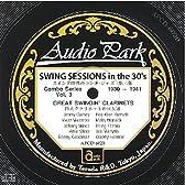 スイング時代のコンボ・ジャズ第3集(1930~1941) ~白人クラリネットの巨人達~ SWING SESSIONS IN THE 30's Vol.3(1930~1941)~GREAT SWINGIN' CLARINETS~