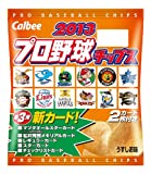 カルビー 2013プロ野球チップス 第3弾 22g×24袋