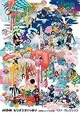 ミリオンがいっぱい~AKB48ミュージックビデオ集~ ベスト・セレクション (Blu-ray Disc)