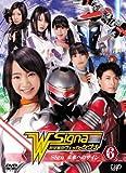 時空警察ヴェッカーシグナ6「Sign~未来へのサイン~」 [DVD]