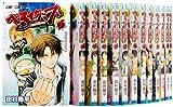 べるぜバブ コミック 1-25巻セット (ジャンプコミックス)