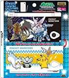 echange, troc Hard Cover Pokemon pour DSi - Pack 1