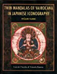 Twin Mandalas of Vairocana in Japanes...