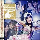 「はるこ☆UP DATE」SONGS BEST(DVD付)