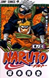 Naruto, Volume 3 (Japanese Edition)