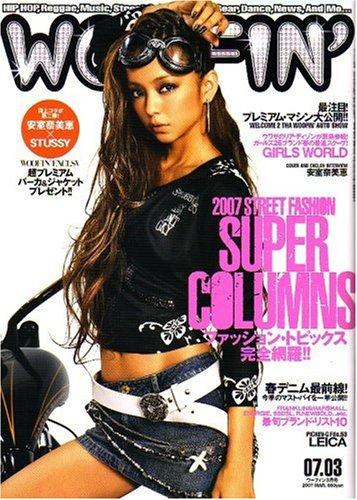 WOOFIN' (ウーフィン) 2007年 03月号 [雑誌]