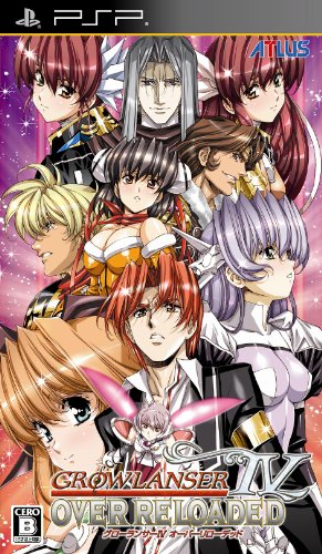 【torrent】【PSP】グローランサーIV OVER RELOADED[zip]