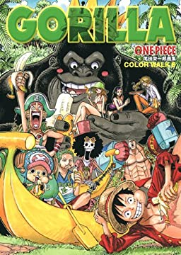 COLORWALK 6 GORILLA ONEPIECEイラスト集 (愛蔵版コミックス)