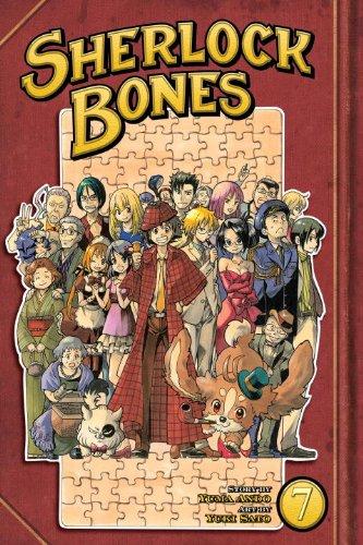 福尔摩斯骨头 7