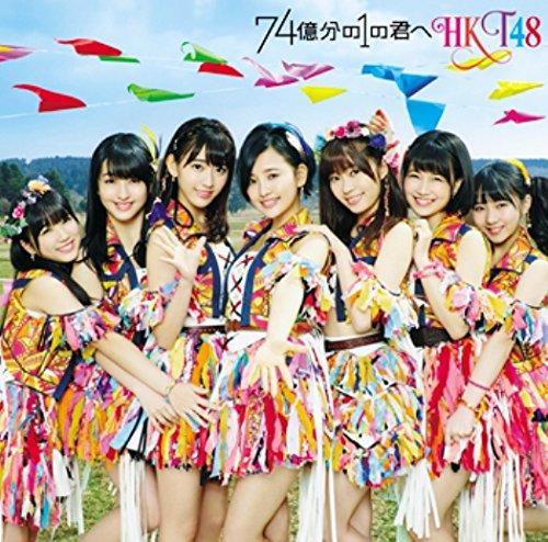 総選挙前にチェック!博多が生んだアイドル!【HKT48】のメンバー一覧