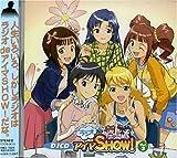 DJCD「ラジオdeアイマSHOW!」Vol.3