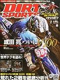 DIRT SPORTS (ダートスポーツ) 2012年 01月号 [雑誌]