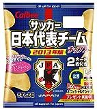 カルビー 日本代表チームチップス2013 22g×24袋