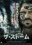 ザ・ストーム[DVD]