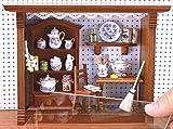 【ミニチュア】 ドールハウス ピクチャーボックス キッチン ブルーオニオン RP1701-4