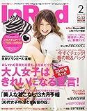 InRed(インレッド) 2010年 02月号 [雑誌]