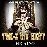 TAK-Z the BEST �gTHE KING