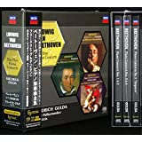 Gulda: The Five Piano Concerti, ESOTERIC SACD/CD Hybrid ESSD-90102-04 Triple CD Box Set Brand New, Sealed JAPAN