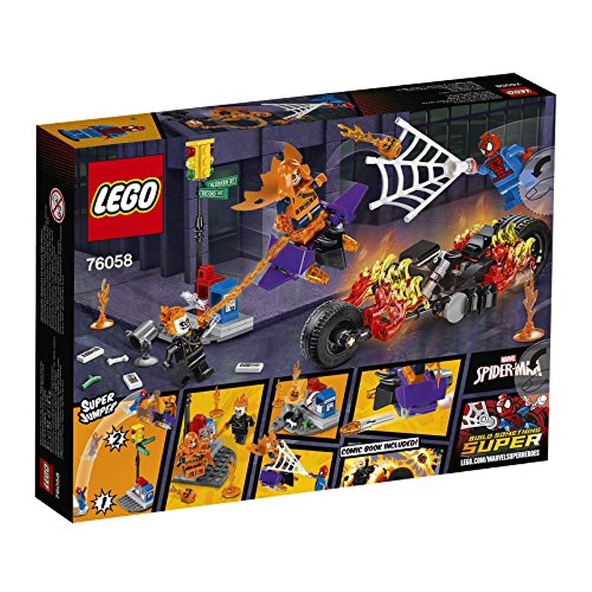 [해외] 레고 (LEGO) 슈퍼히어로즈 스파이더맨:고스트 라이더와의 단결 76058-76058 (2016-06-03)