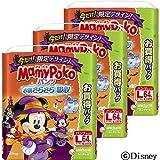 【ケース販売】マミーポコパンツ Lサイズ ディズニーハロウィンデザイン 64枚×3個