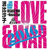 Love&War Now!