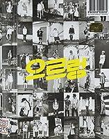 EXO 1集 リパッケージ - XOXO (Kiss Version)(韓国語バージョン) (韓国盤)