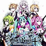 VOCAROCK collection 4 feat. 