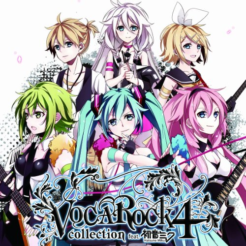 VOCAROCK collection 4 feat. 初音ミク(初回数量限定ギターピック付、差し替え用ジャケット(シール仕様)、ボカロック4 メガミックス)