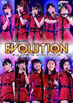 モーニング娘。'14 コンサートツアー春 DVD
