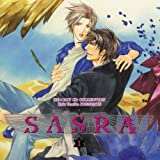 BE×BOY(ビーボーイ)CD COLLECTION SASRA(サスラ)1