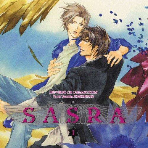 BE×BOY(ビーボーイ)CD COLLECTION SASRA(サスラ)1