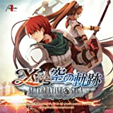 Ys Vs. Sora No Kiseki Alternative Saga Original Sound Track