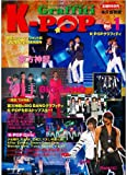 K-POPグラフィティ Vol.1 韓国誌「JUNIOR」提携号 東方神起・BIGBANG大特集