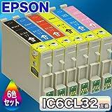 上海問屋オリジナル 互換インク EPSON エプソン IC6CL32 (6色セット) [満足保証付き]