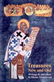 img - for Treasures New and Old book / textbook / text book