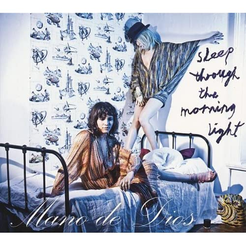 Sleep-Through-The-Morning-Light-Mano-De-Dios-Audio-CD