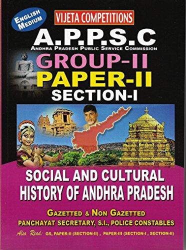 APPSC Group-II Paper-II Section-I Social and Cultural History of Andhra Pradesh ENGLISH...