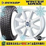 【15インチ】MINI ミニ(R50~59)用 スタッドレス 175/65R15 ダンロップ ウィンターマックス WM01 ミニライト MC-40(WH) タイヤホイール4本セット 輸入車