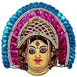 Maa Durga Chhau Mask Papier Mache (H 8.5 X L 9 x W 2.5) inches