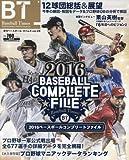 Baseball Times(ベースボールタイムズ) 2017年 02 月号 [雑誌]