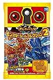 オレカバトルモンスターシールコレクション2  20個入 BOX (食玩・クッキー)