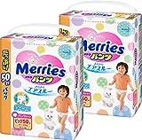 メリーズパンツ さらさらエアスルー ビックサイズ (12~22kg)100枚 (50枚×2)