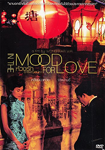 In The Mood For Love (Chinese Movie, English Sub, All Region Dvd)