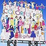 COLORFUL POP (ALBUM+DVD) (初回生産限定盤)