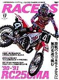 RACERS volume 17 オートマRC。それは本田宗一郎、最後の夢 (SAN-EI MOOK)